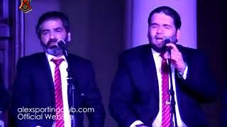 قمر سيدنا النبي & سيدنا النبي ياجمالو   الإخوة ابوشعر نادي سبورتيج الاسكندرية