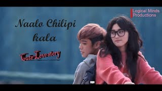 Naalo Chilipi Kala || Korean remix || Cute Love Story || Must watch || Telugu love songs