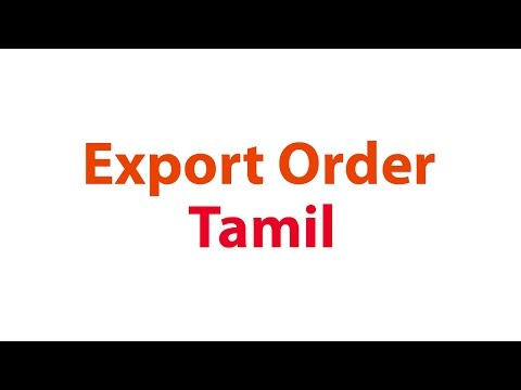 How to Get Export Orders Tamil (Digital marketing)(Part 1)