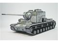 Сборка бумажной модели танка КВ-5, World of Paper Tanks, 1/50   Часть 4. ФИНАЛ