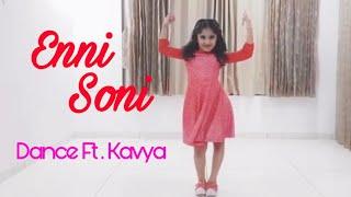 SAAHO Enni Soni Song Dance Ft Little Kavya Prabhas Shraddha Kapoor Guru Randhawa Tulsi Kumar