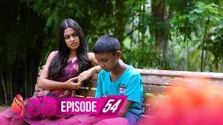 Emy | Episode 54 - (2019-07-04) | ITN Thumbnail