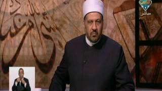 رد مستشار المفتي على إسلام بحيري.. فيديو