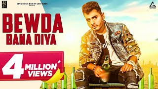 Bewda Bana Diya Amanraj Gill Free MP3 Song Download 320 Kbps