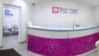 Стоматология Все свои! в Митино(Больше фотографий и отзывов посетителей на сайте http://zoon.ru/msk/medical/stomatologiya_vse_svoi_v_mitino/, 2014-05-05T10:29:33.000Z)