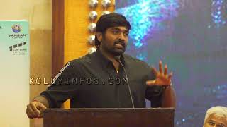 Vijay Sethupathi  Speech at Sindhubaadh Audio Launch , Anjali | Yuvan Shankar Raja |SU Arun Kumar