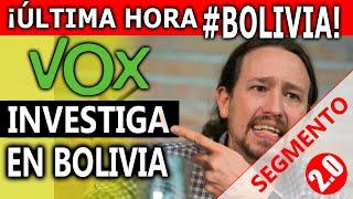 #BOLIVIA: VOX INVESTIGA lo ocurrido en la EMBAJADA MEXICANA por los GEOS