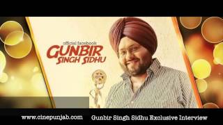 Gunbir Singh Sidhu Exclusive Interview Part 2 | 1984 Punjab | Punjabi Cinema