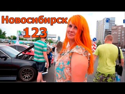 мария 35 новосибирск знакомства