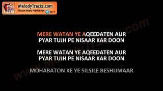 Mere Watan Ye Aqeedaten - VIDEO Karaoke - Sanwal Esakhelvi