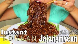 ASMR: Instant Korean Black Bean Noodles *Extreme Eating Sounds*