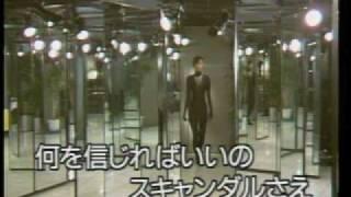 懐メロカラオケ 「DESIRE」 原曲 ♪中森明菜.