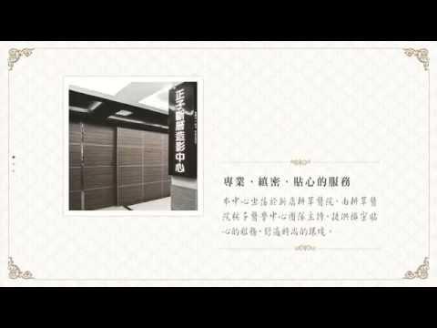 新店耕莘醫院_正子斷層造影中心