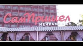 Свадьба 2015года Shumkent studio Rakurs