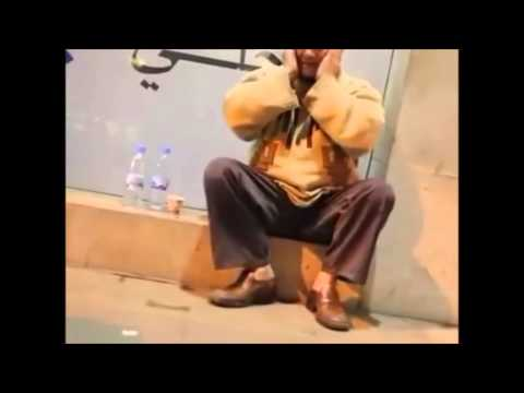 The Best Recitation of Quran  - by Homeless man (beautifully ) أفضل تلاوة للقرآن الكريم thumbnail