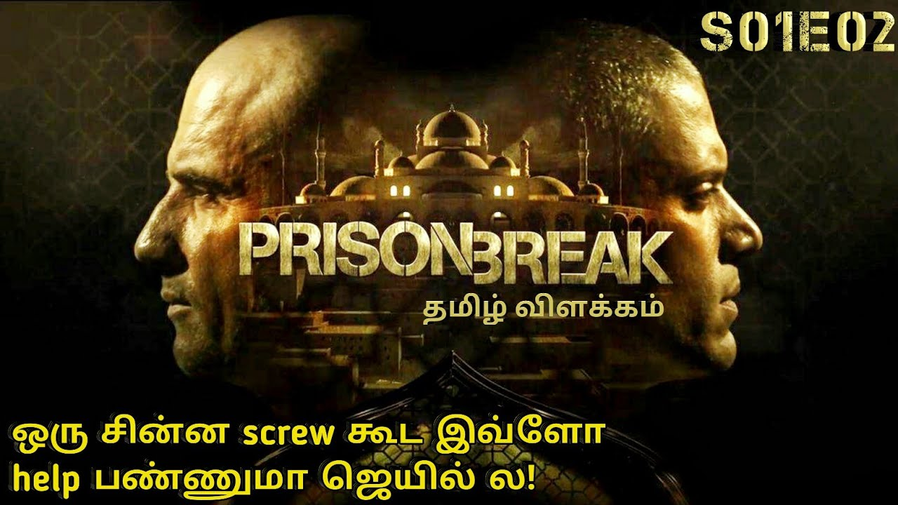 Download Prison Break S01 E02 - Allen Explained in Tamil | English to Tamil | Ft- sombula payasam