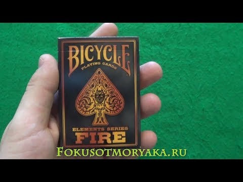 Обзор Колоды из АДА Bicycle Fire!!! Где купить карты Байсикл Файер?  - Фокусы с Картами от Моряка