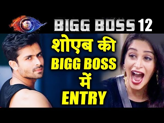 Dipika Kakars Husband Shoaib To ENTER House | Breaking News | Bigg Boss 12 Latest Update