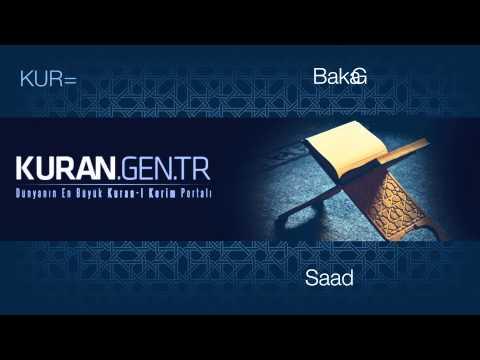 Bakara Suresi Saad Al Ghamdi