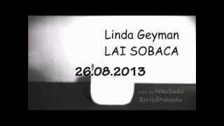 Линда -