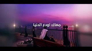 شيله - على طاري الغرام | اداء -سلطان بن مريع|  كلمات - اصايل