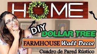 DOLLAR TREE DIY FARMHOUSE WALL DECOR   CUADRO de PARED ESTILO RÚSTICO   DIY Home & Crafts