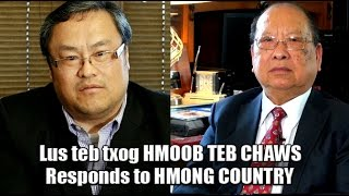 SUAB HMONG NEWS:  Dr. Yang Dao and LeePao Xiong respond to Hmong Country