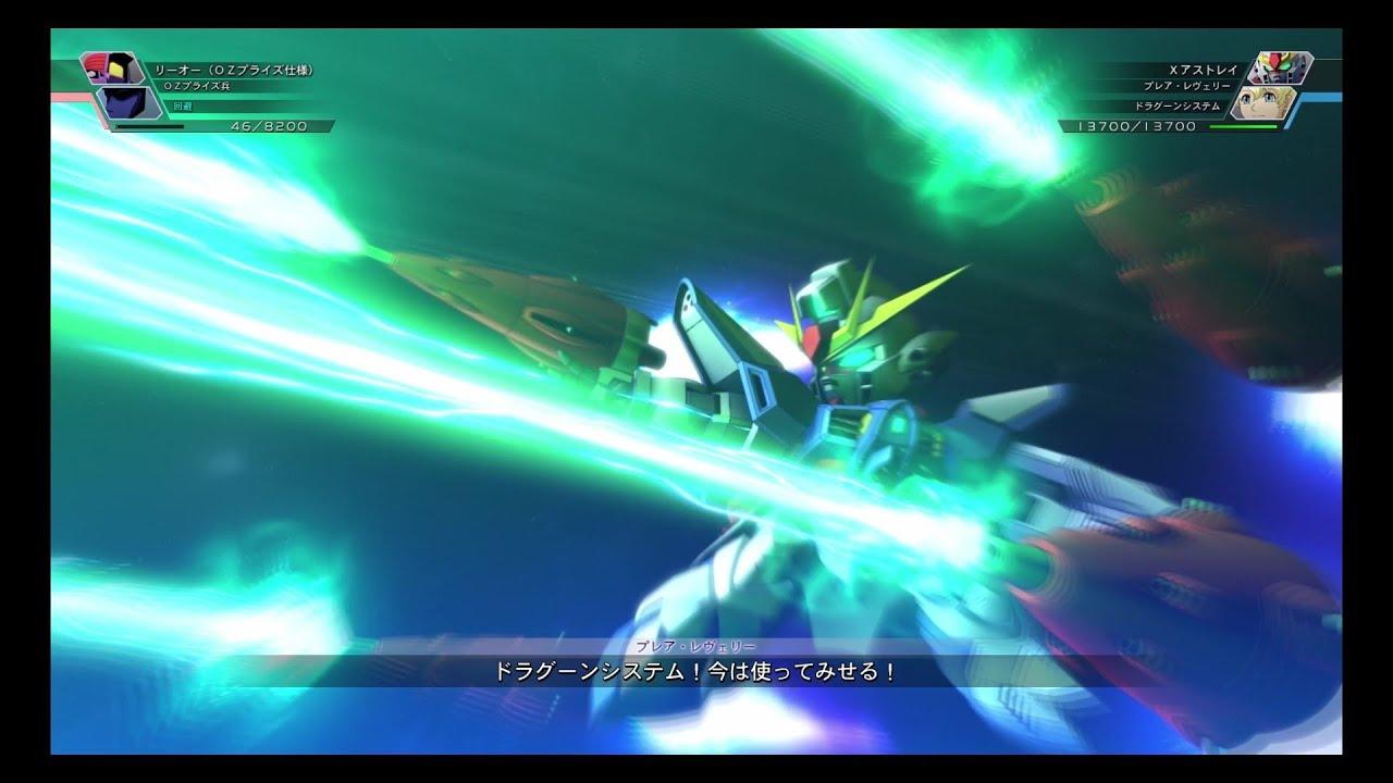 Gジェネクロスレイズ Xアストレイ 戦闘アニメ