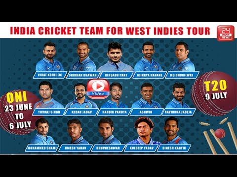 Watch Special Video: Indian Cricket Team for West Indies Tour 2017