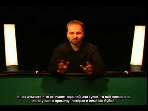 Stacked with Daniel Negreanu (Full Video)