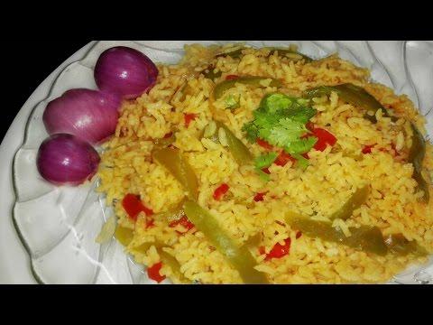 Capsicum Masala Rice In Telugu || Capsicum Rice || క్యాప్సికం రైస్