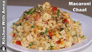 Super Tasty Macaroni Chaat Recipe   2020 Ramadan Recipes   Kitchen With Amna
