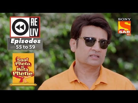 Weekly Reliv Saat Phero Ki Hera Pherie 14th May  to 18th May 2018 Episode 55 to 59