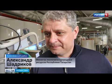 Вести - Татарстан (18.05.20, 14:30)