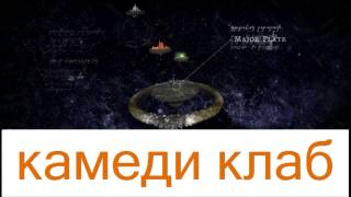 7Пароград Трейлер игры обзор