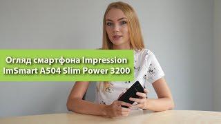 Огляд смартфона Impression ImSmart А504 Slim Power 3200