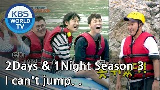 Video He's somehow cute...XD [2Days&1Night Season 3/2018.07.15] download MP3, 3GP, MP4, WEBM, AVI, FLV Juli 2018