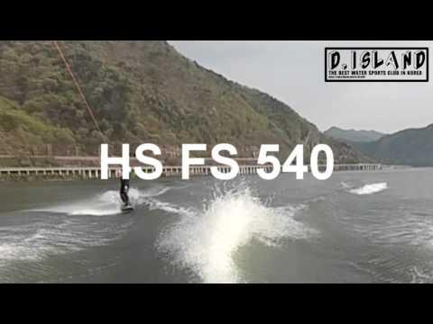 웨이크보드 힐사이드 540 HS FS 540 wakeboarding