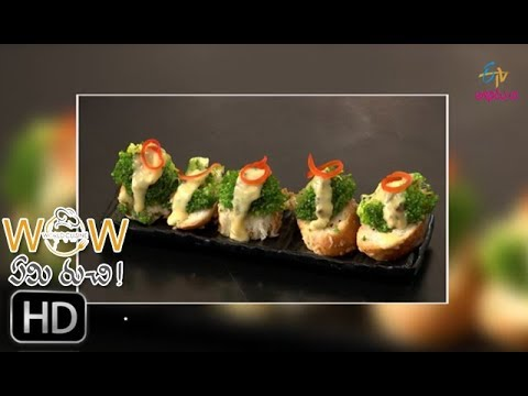 Lamb Mushroom Ravioli | Wow Emi Ruchi | 13th December  2018 | ETV Abhiruchi