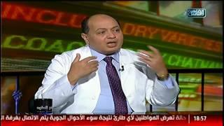 الدكتور محمد صديق الهويدى  مع الناس الحلوة