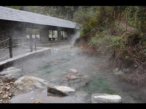 Aguas Medicinales del Nevado del Ruiz