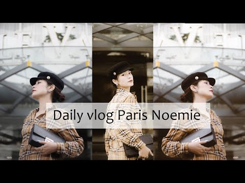 1 Ngày của Paris Noemie Bảo Nhi | Đi Sneaker Fest 2020 | Vlog 1