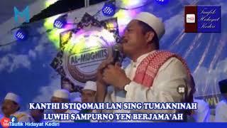 Qasidah Wis Wancine Tansah Di Elingke (Pepeling) - JSN Mustaghitsu Al Mughits (Terbaru) Lirik