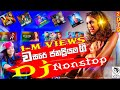 Sinhala New Songs || DJ NONSTOP || 2019 Boot Style Hit Songs Punjabi Mix Dj Nonstop |