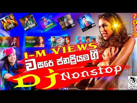 Sinhala New Songs || DJ NONSTOP || 2019 Boot Style Hit Songs Punjabi Mix Dj Nonstop |