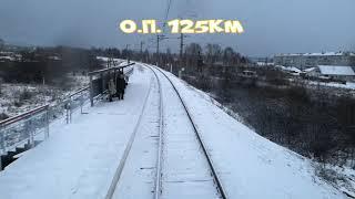 Алапаевск-Рзд132км. Вид из кабины. 7.