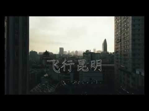 4K Kunming - City of Eternal Spring - Mavic 2 HD 4K Aerial