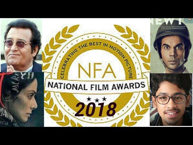 National Film Awards: list of winners 65th,nagar kirtan bengali cinema,ridhhi sen,best actor award