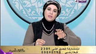 بالفيديو.. نادية عمارة: الشريعة الإسلامية تتسم بالرحمة والتيسير وإدراك حاجات الناس