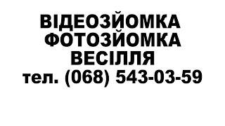PromoSV Весілля Яремче Буковель 02.08.2014